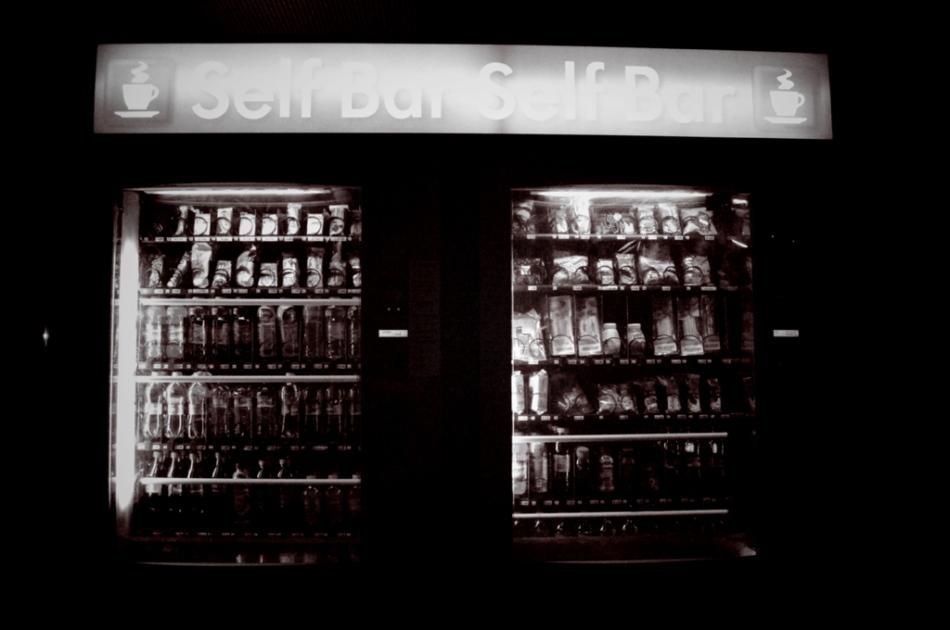 Self Bar